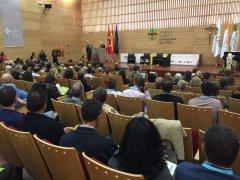 XVII Congreso Católicos y Vida Pública